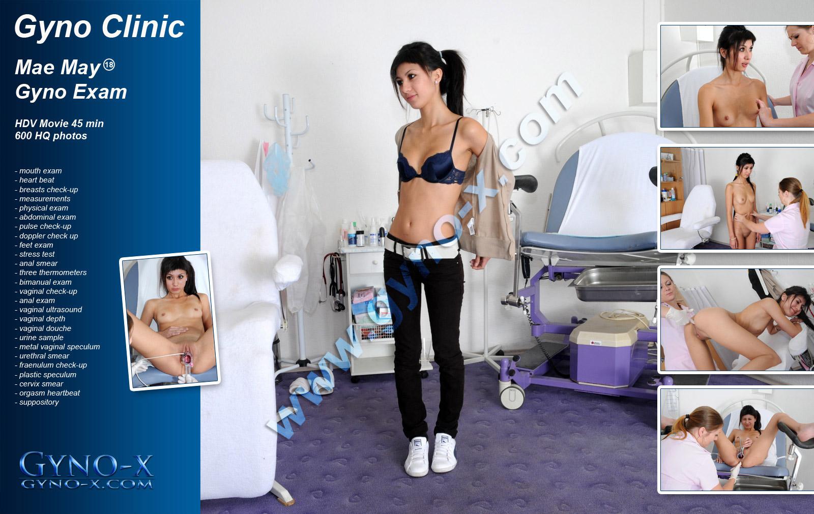 Смотреть онлайн gyno clinic 3 фотография